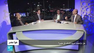 هل تراجعت حرية الإعلام في مصر؟