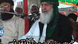 Peer Alauddin Siddiqui say about Dr  Mohammad Ashraf Asif Jalali part 1