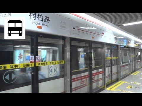 CSR Zhuzhou Type B- Arriving Tongbai Road Station (Zhengzhou Metro Line 1) 郑州地铁一号线 抵達桐柏路站