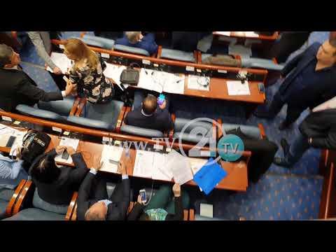 Навреди и погрдни зборови - мал инцидент меѓу две пратенички