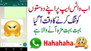 Whatsapp Hidden Secret App 2018 !! Best App For Android
