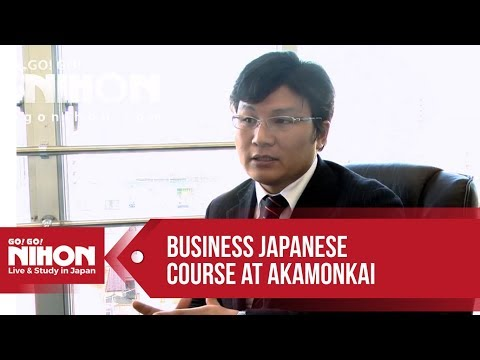 Business Japanese Course (ビジネス日本語) at Akamonkai Language School (赤門会) - Presented by Go! Go! Nihon