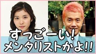 松岡茉優さんと下田ひろきさんのトークです!
