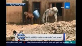 النائب/ حاتم عبد الحميد:المسؤولين أهملوا القناطر الخيرية ومفيش أي بناء للتنمية تم إنشاءه من سنة 1939