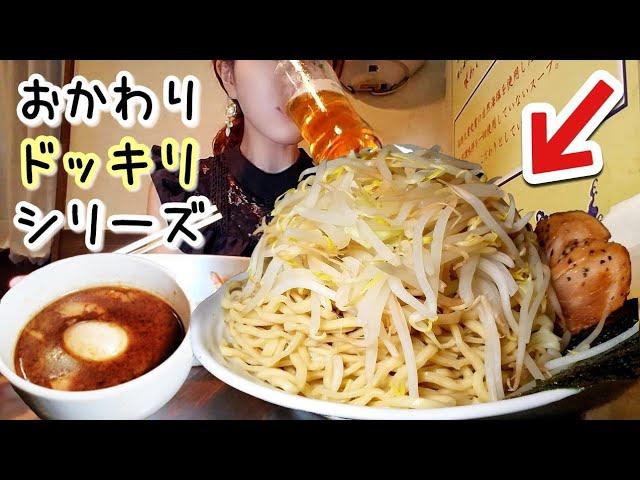 【大食い】1.6キロ★おかわりした結果【ドッキリ】