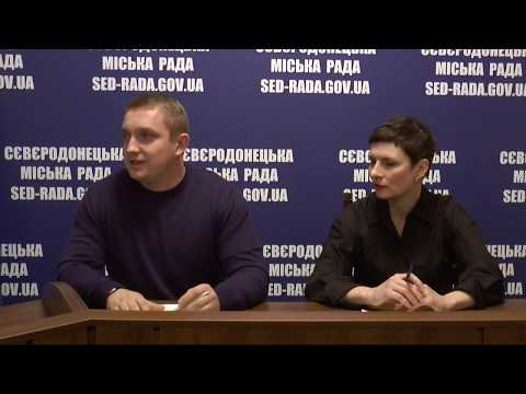 Виктория Васильченко: Брифинг об установлении льгот по уплате земельного налога на 2020 год