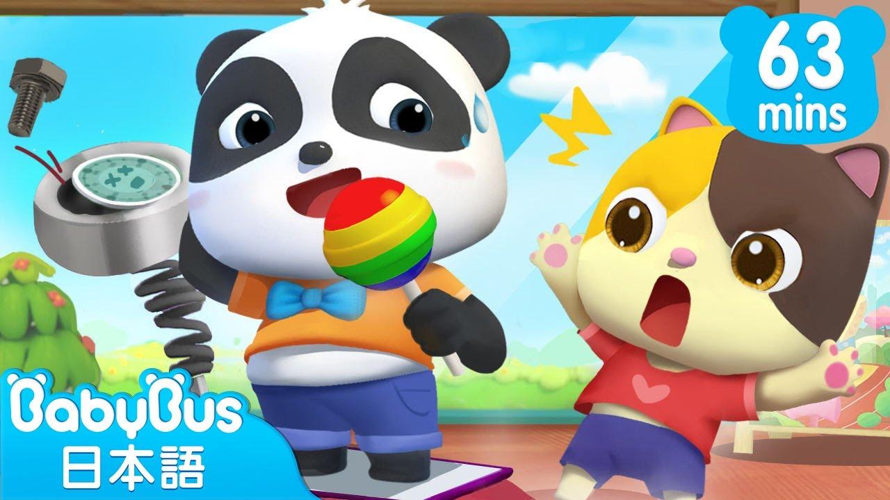 キキくんのダイエット   赤ちゃんが喜ぶアニメ   動画   ベビーバス  BabyBus