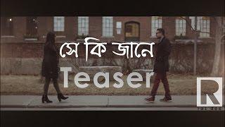 Shey Ki Janey : Raz Dee | Teaser | Bangla R&B