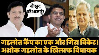 Murari Lal Meena का अपनी ही सरकार पर निशाना! Sachin Pilot News Today | Ajay Pal