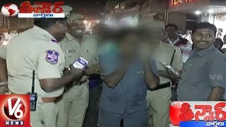 Man Comedy Act In Public During Drunk Drive Test In Karimnagar | Teenmaar News | V6 News