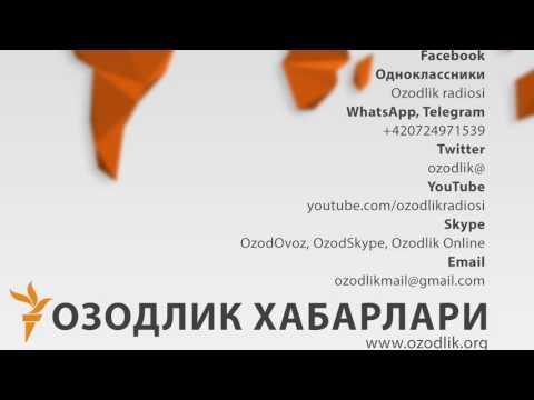 Uzbek Оқшом тўлқинлари 26.05.2016