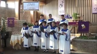 캡스톤교회 담임목사 취임감사예배