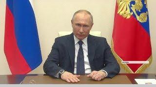 Владимир Путин выступил с обращением к россиянам по коронавирусу
