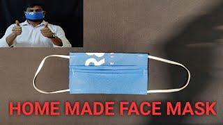 HOW TO MAKE FACE MASK || Corona virus Protection ||ఇంటి దగ్గర ఫేస్ మాస్క్ ఎలా తయారు చేసుకోవాలి ???