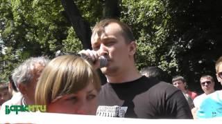 Спринський кричить на Рижого з мікрофоном