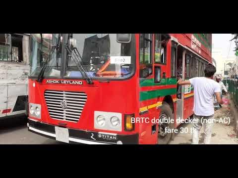 DHAKA - NARAYANGANJ | Bus Services | Via (gulistan-flyover-signboard-fatullah stadium-chashara)