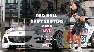 Red Bull Drift Shifters 2018 LIVE