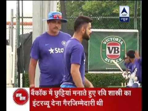 Jan Man: Saurav Ganguly gives befitting reply to Ravi Shastri