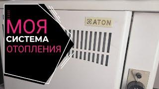 моя система отопления парапетный котёл атон термотехник аогвмнд 7е часть 2(, 2014-04-12T15:32:35.000Z)