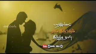 💞Nee Malara Malara 💞Arputham Movie song lyrics    Download👇 #Tamilwhatsappstatus #AbdulnirfA