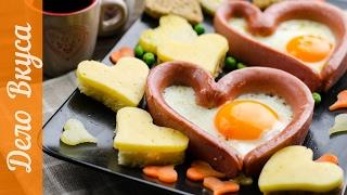 Яичница Сердце на завтрак любимым | How to Make a Heart Fried Egg