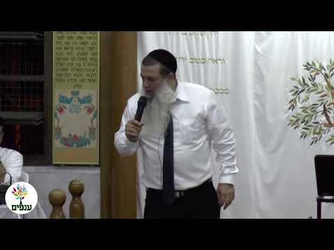 עשיר בעיני עצמך - הרב יגאל כהן HD - יפו