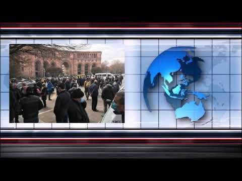 """В Ереване снова """"ищут"""" азербайджанцев:  обновление - подробности"""
