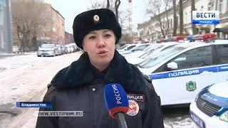 1200 автомобилей пострадало во время снегопада 17 ноября во Владивостоке