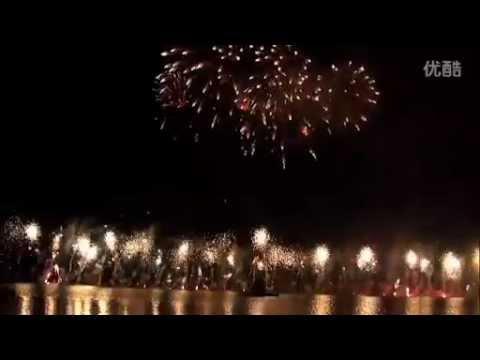 China Dancing Fireworks Shanghai Fireworks Festival 2011
