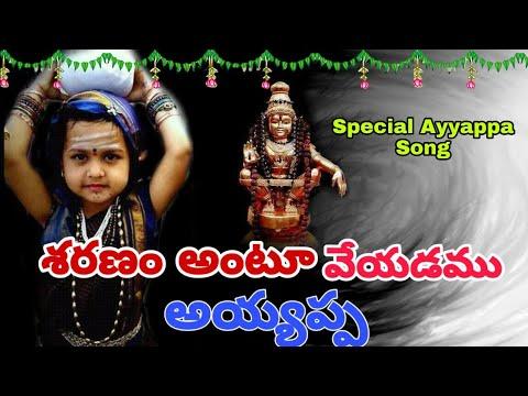 super-hit-ayyappa-song-||-telugu-ayyappa-song-||-nagenghar-dandampally-||-manikanta-audios