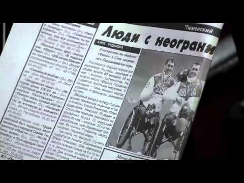 Дмитрий Грамотин директор департамента по спорту и молодежной политике Тюменской области