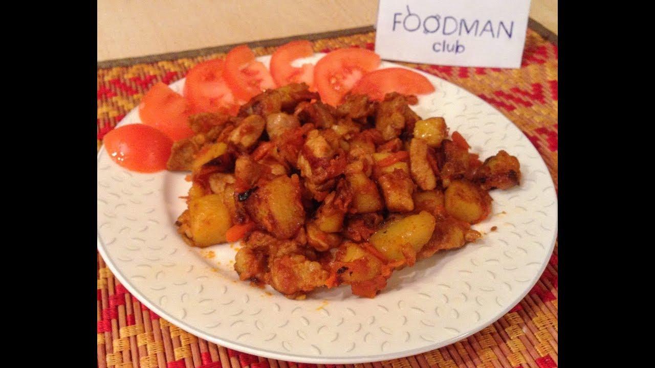 Жареная Картошка с Мясом Рецепт с Фото |  Жареная Картошка с Мясом: Рецепт