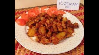 Жареная картошка с мясом: рецепт от Foodman.club