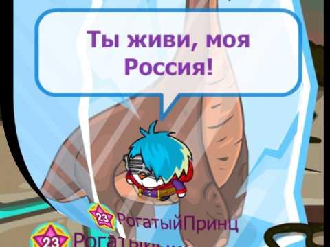 Даня Фомин  Ты живи моя Россия