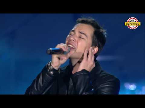 «Парами»: Родион Газманов на сцене «Дорожного Радио» в День города Москвы