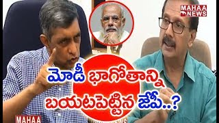 Loksatta Chief Jayaprakash Narayana Fires On Modi Over Indian …