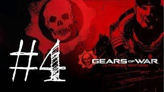 Gears of War U.E. – Playthrough – Twitch Live - Atto 4
