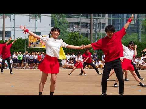 両国高校 体育祭2018 赤軍 ダンスパフォーマンス②
