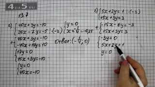 Упражнение 13.7. Вариант А. Б. Алгебра 7 класс Мордкович А.Г.