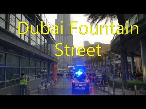 Dubai Fountain Street | Driving in Dubai | 20.11.2019 | Society