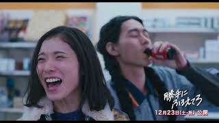 第30回東京国際映画祭コンペティション部門 観客賞&東京ジェムストーン...