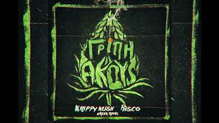 Risco - Gripi Akous (Krippy Kush Greek Remix)