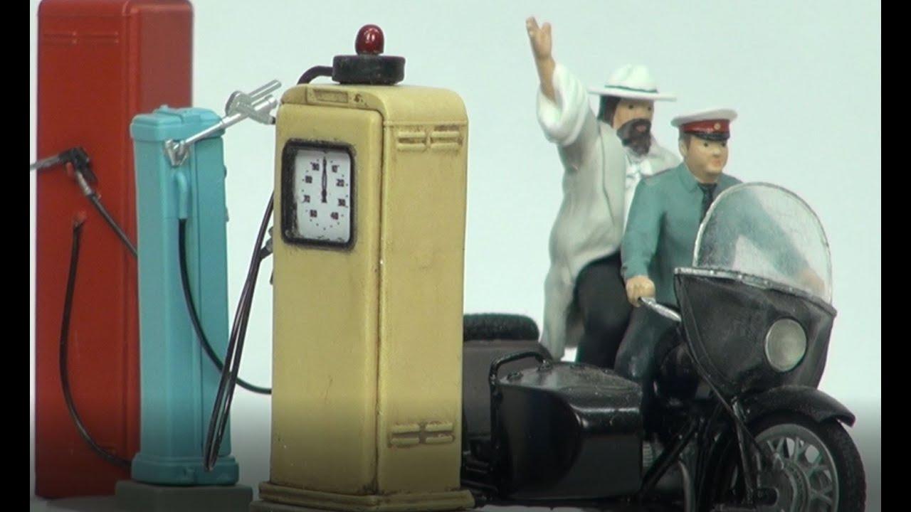 Королева бензоколонки масштабная модель мотоцикла