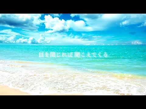 海の声 浦島太郎(桐谷健太) Cover by Sven 外国人歌い手