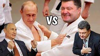 Что ждёт Украину | Анекдот от Путина