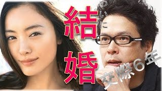 【速報】仲間由紀恵が田中哲司と結婚へ あの共演作がキッカケ!! ☆オスス...