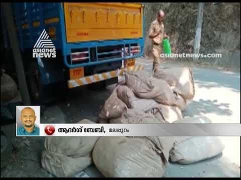 Banned Tobacco caught at Malappuram Vazhikadavu check post
