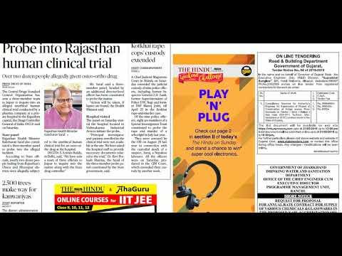 Hindu News Analysis in Hindi ! 22 APRIL 2018! UPSC/UPPSC/PSCs