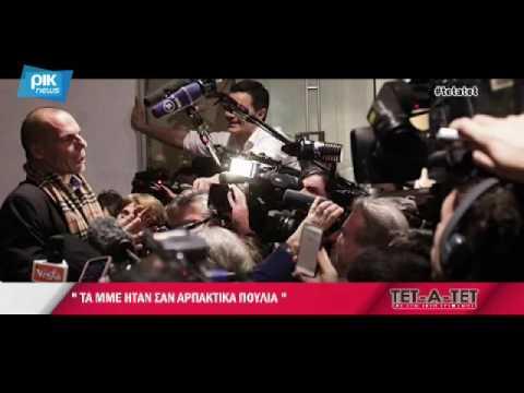 16.12.2016 - Γιάνης Βαρουφάκης - ΤΕΤ Α ΤΕΤ PIK