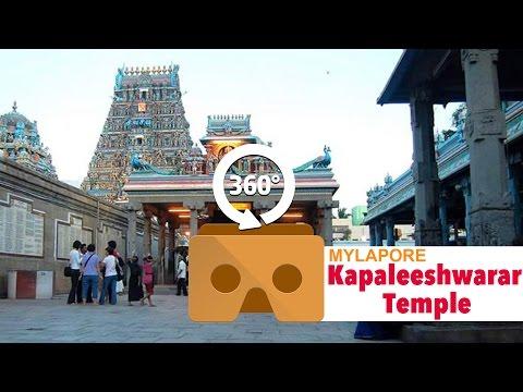 Kapaleeshwarar Temple, Mylapore #YT360Day|Vikatan 360º